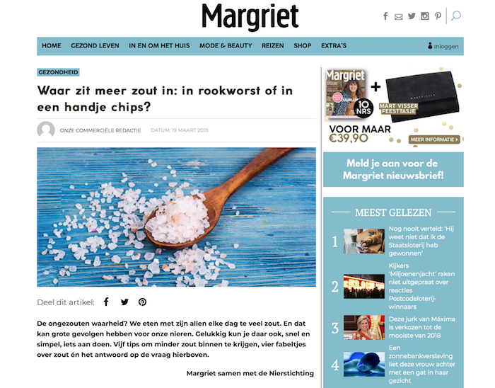 Margriet Nierstichting